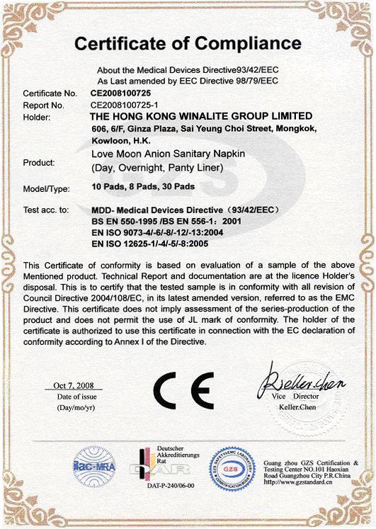 certificat_de_conformitate